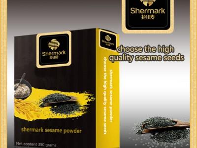 Black Sesame Powder Sesame Flour in Coffee Such As Cappuccino