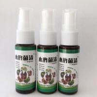 Original Factory Chinese Herbal Natural Foot Powder Spray For Ordor Anti-fungal And Deodorant