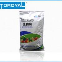 High Quality Pure Natural Biomass Plant Carbon Powder for Reduce Residual Pesticides