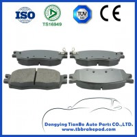 KIA Optima No Noise Low Metal Mountain Region Front Brake Pad With ISO Certification