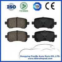 Dodge Charger No Dust Semi Metal City Region Rear Brake Pad With Wove Shim