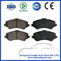 Dodge Charger No Noise Low Metal Mountain Region Front Brake Pad With ISO Certification