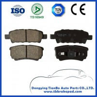 Emark No Dust Ceramic Brake Pad Wear-Resisting For Mitsubishi Lancer With Shim