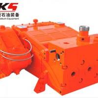 Fracturing Pump