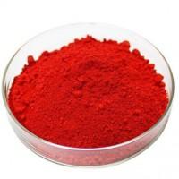 High quality Vitamin B12 Powder with best price
