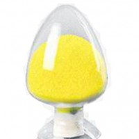 Manufacturer high quality Nifuratel with best price