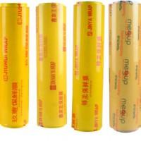 Clear PVC Film Fresh Keeping PVC Cling Film