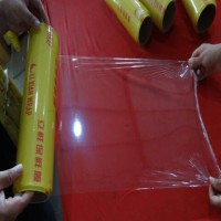 45cm*2000m*11mic of food grade supermarket use environmental and safe pvc food wrap film