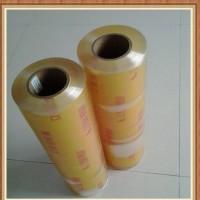 High transparent good quality chinese stretch film