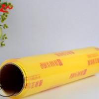 Hot Sales]PVC Cling Film food wrap/PVC Transparent film