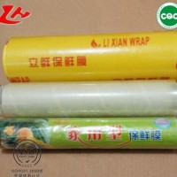 China big factory food packing film / pvc cling film / strech wrapping film