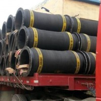 Sand suction rubber hose