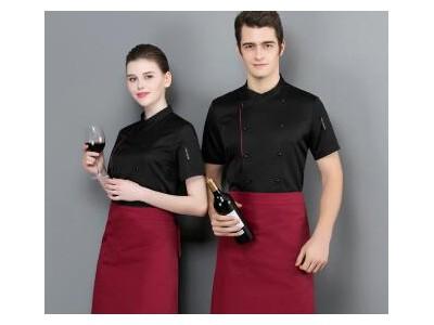 Restaruant Apron Uniform